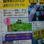 Digimon-Story-Cyber-Sleuth-HM